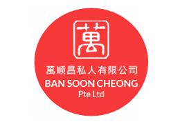 Ban Soon Cheong Pte Ltd