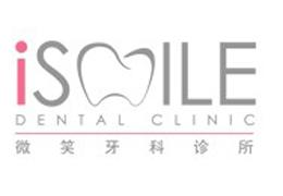 I Smile Dental Clinic