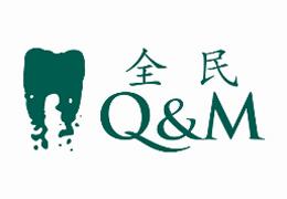 Q & M Dental Group (Singapore) Limited
