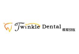 Twinkle Family Dentalcare Pte Ltd